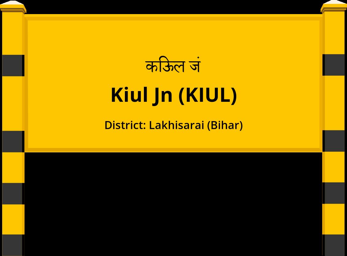 Kiul Jn (KIUL) Railway Station