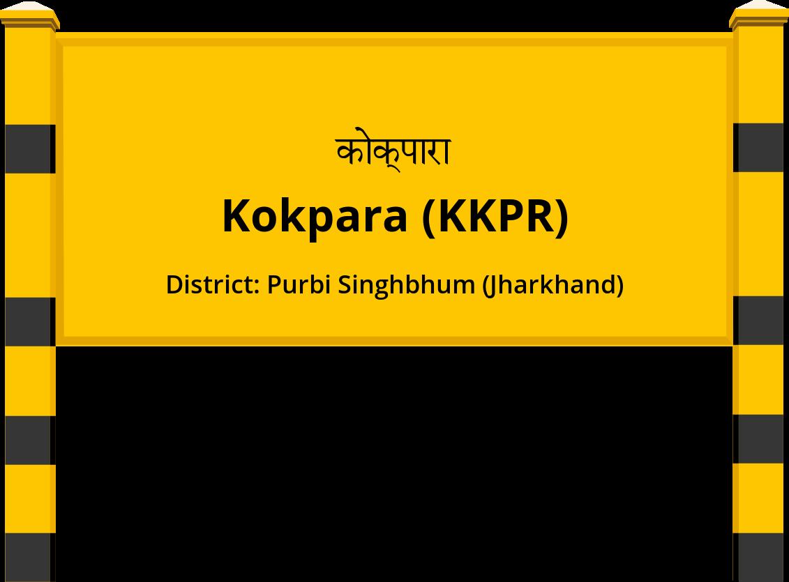 Kokpara (KKPR) Railway Station