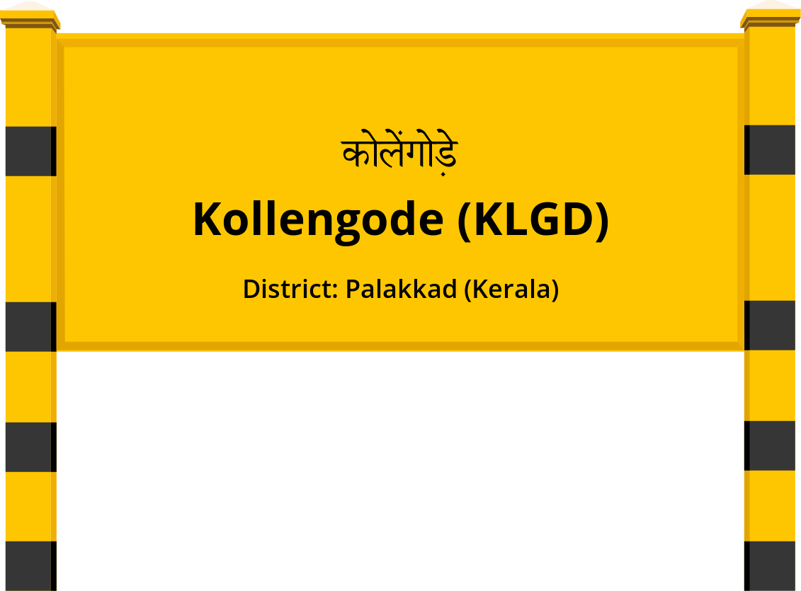 Kollengode (KLGD) Railway Station