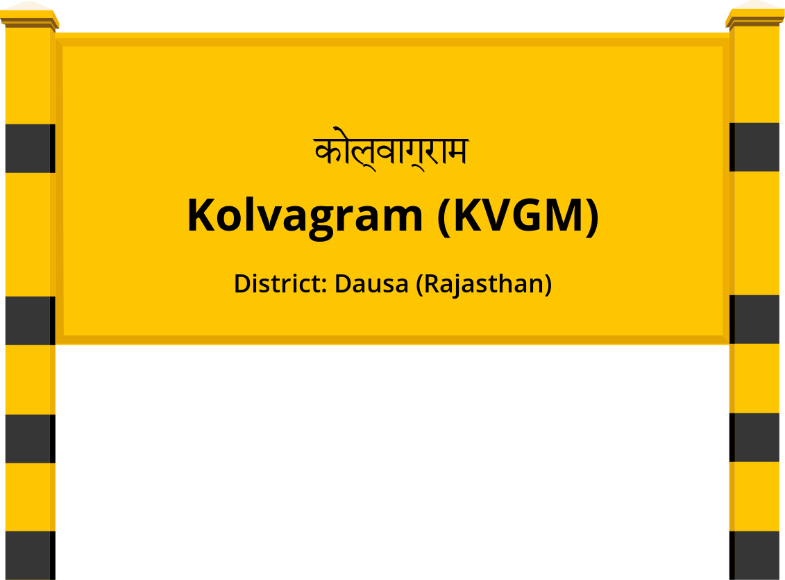 Kolvagram (KVGM) Railway Station
