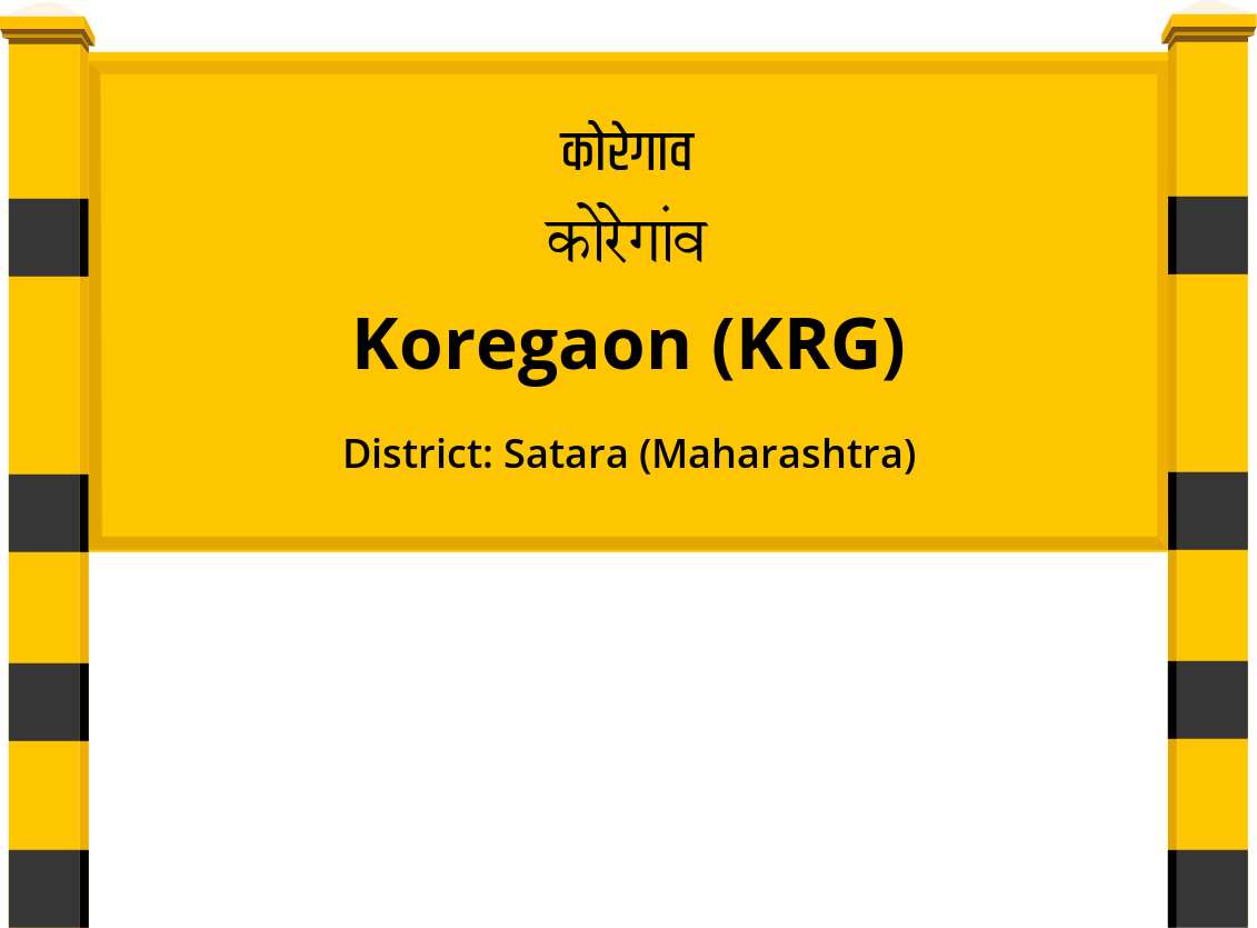 Koregaon (KRG) Railway Station