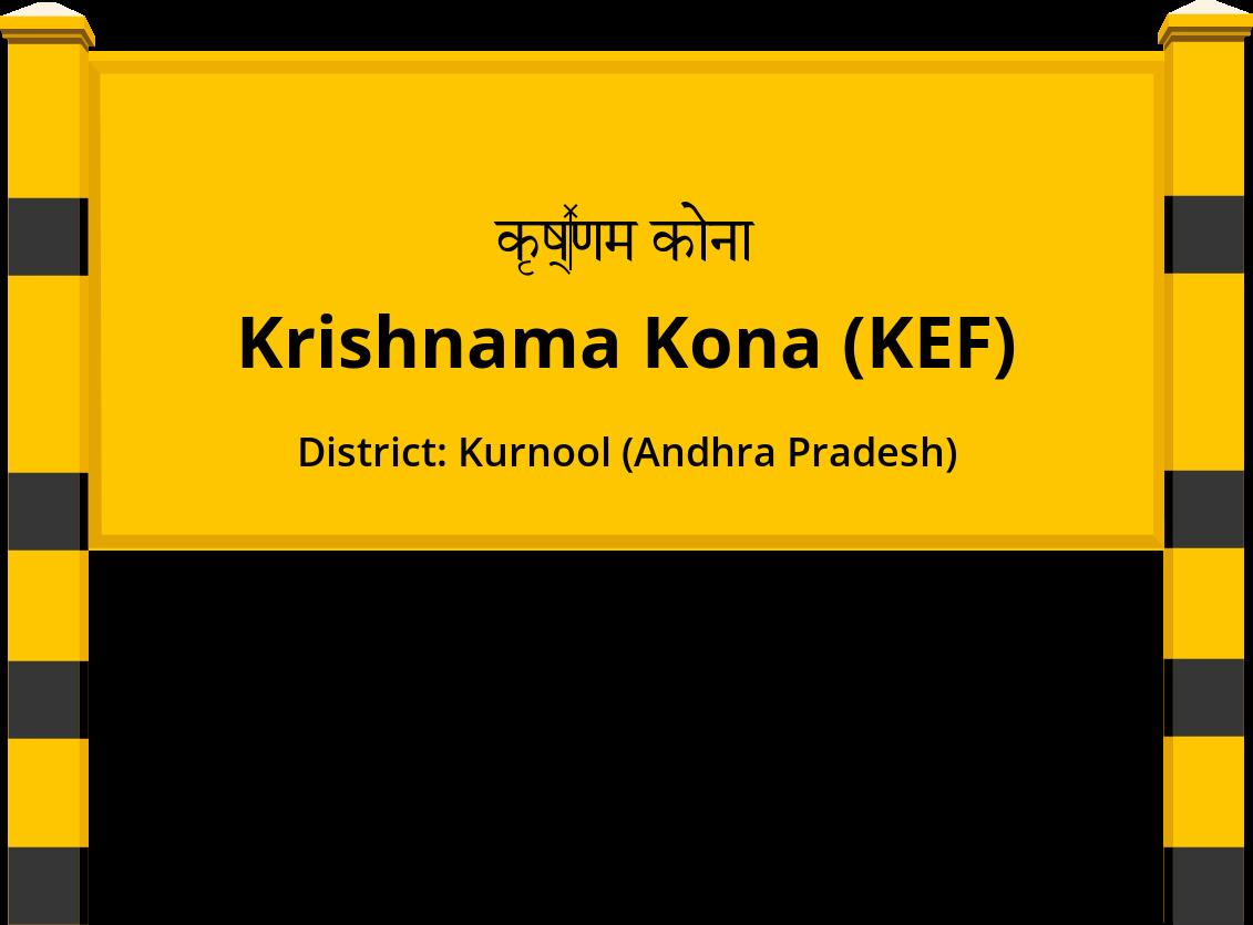 Krishnama Kona (KEF) Railway Station