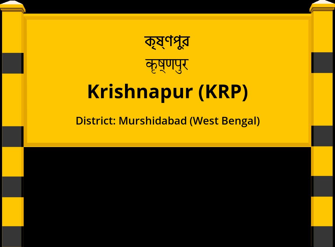 Krishnapur (KRP) Railway Station