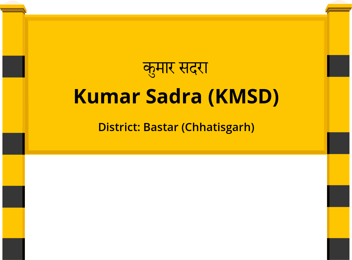 Kumar Sadra (KMSD) Railway Station