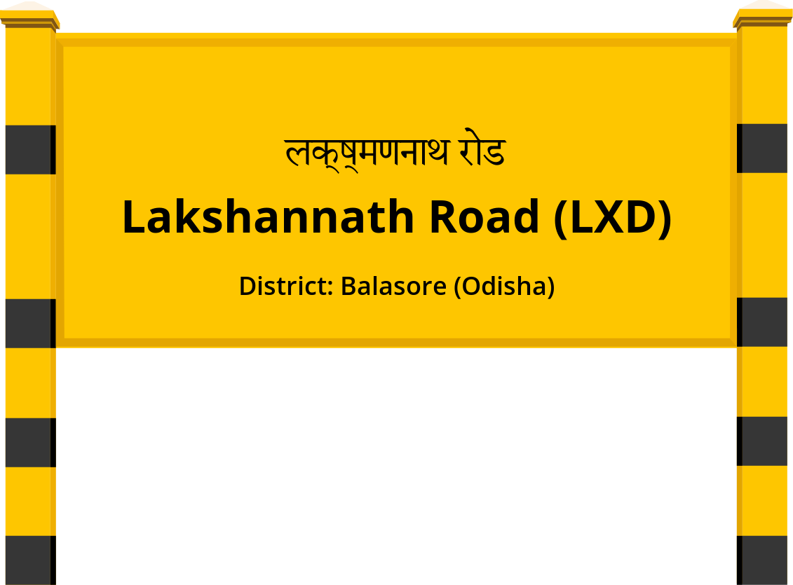 Lakshannath Road (LXD) Railway Station