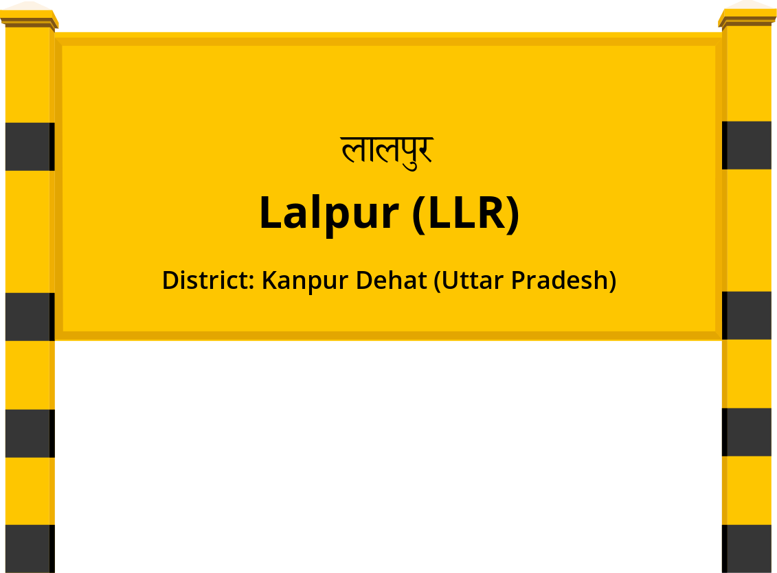 Lalpur (LLR) Railway Station