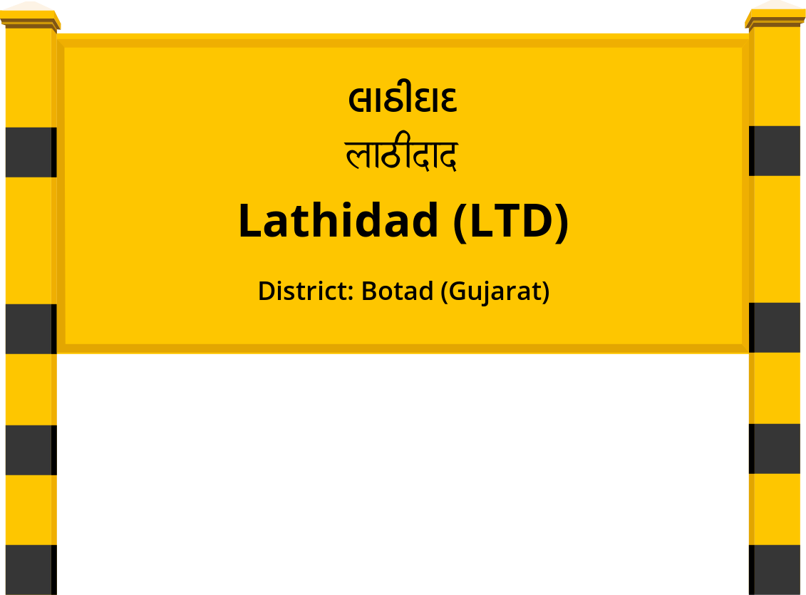 Lathidad (LTD) Railway Station