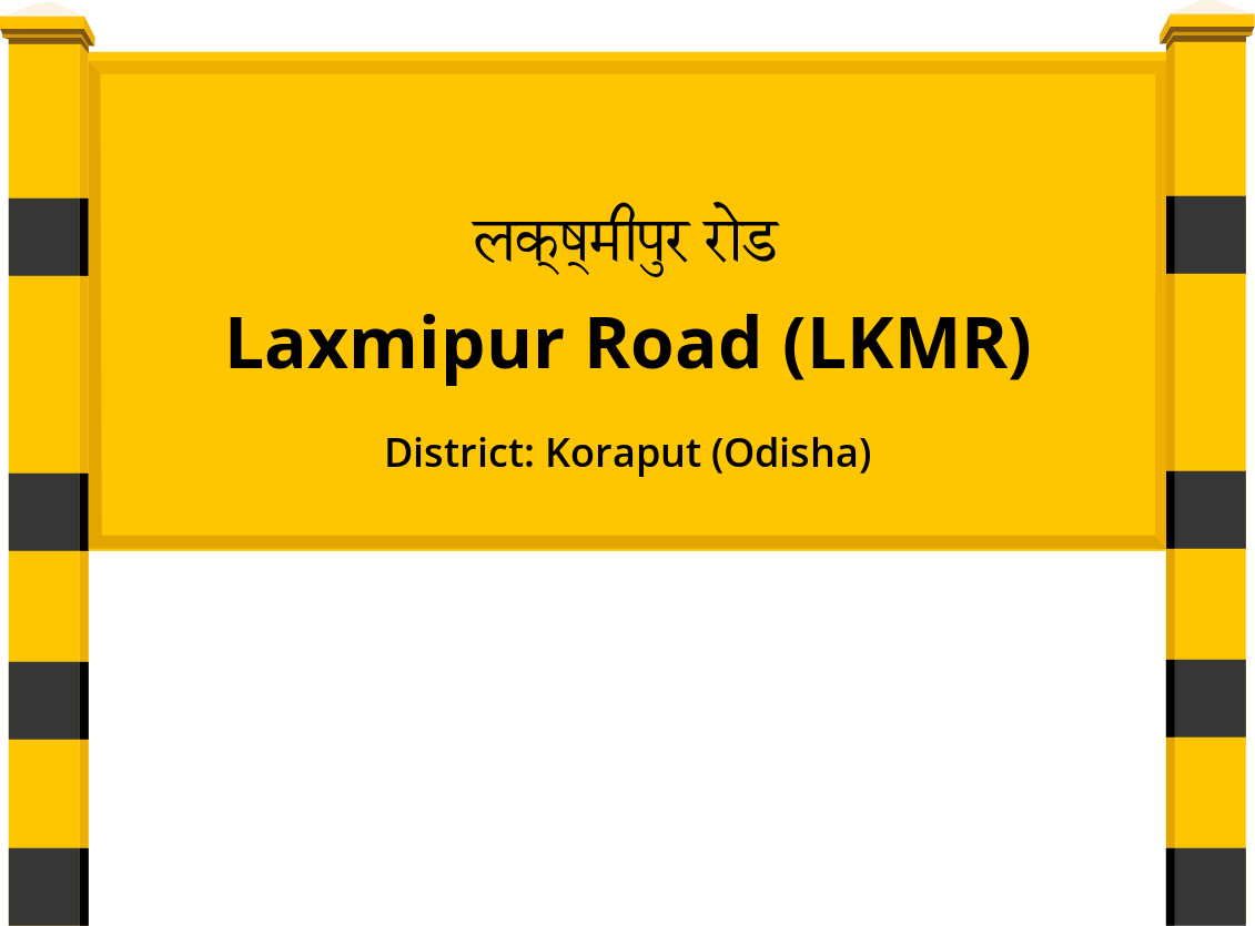 Laxmipur Road (LKMR) Railway Station