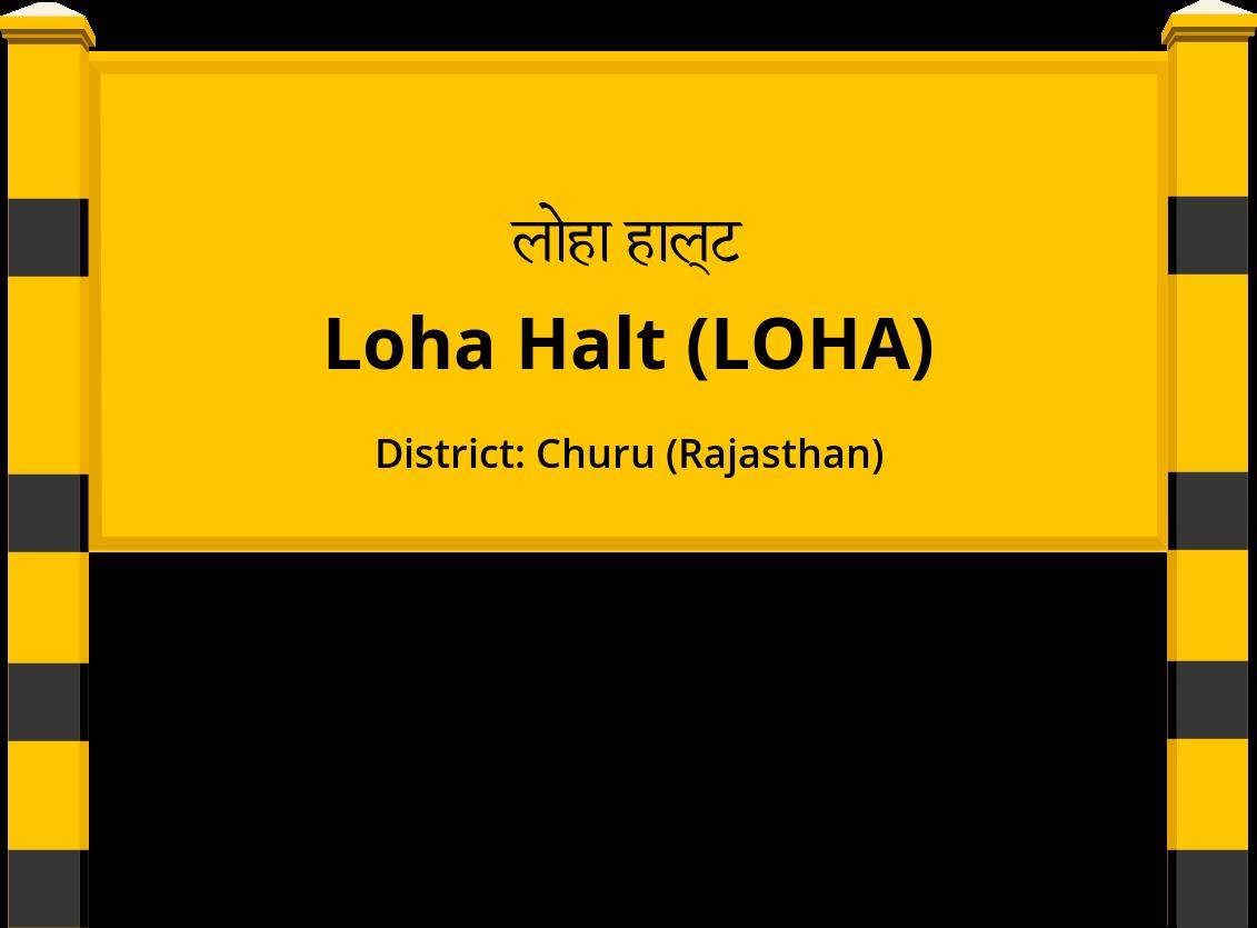 Loha Halt (LOHA) Railway Station