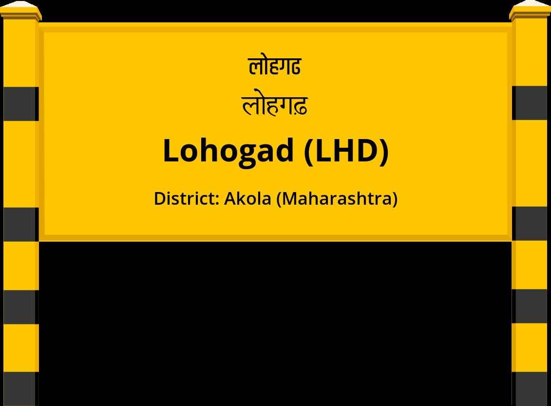 Lohogad (LHD) Railway Station
