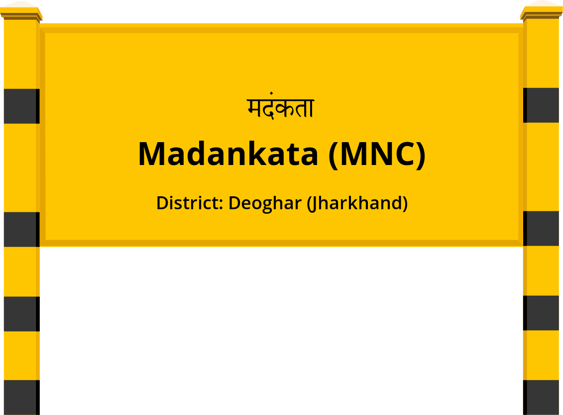 Madankata (MNC) Railway Station