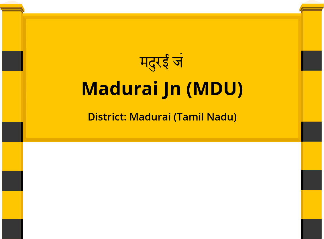 Madurai Jn (MDU) Railway Station