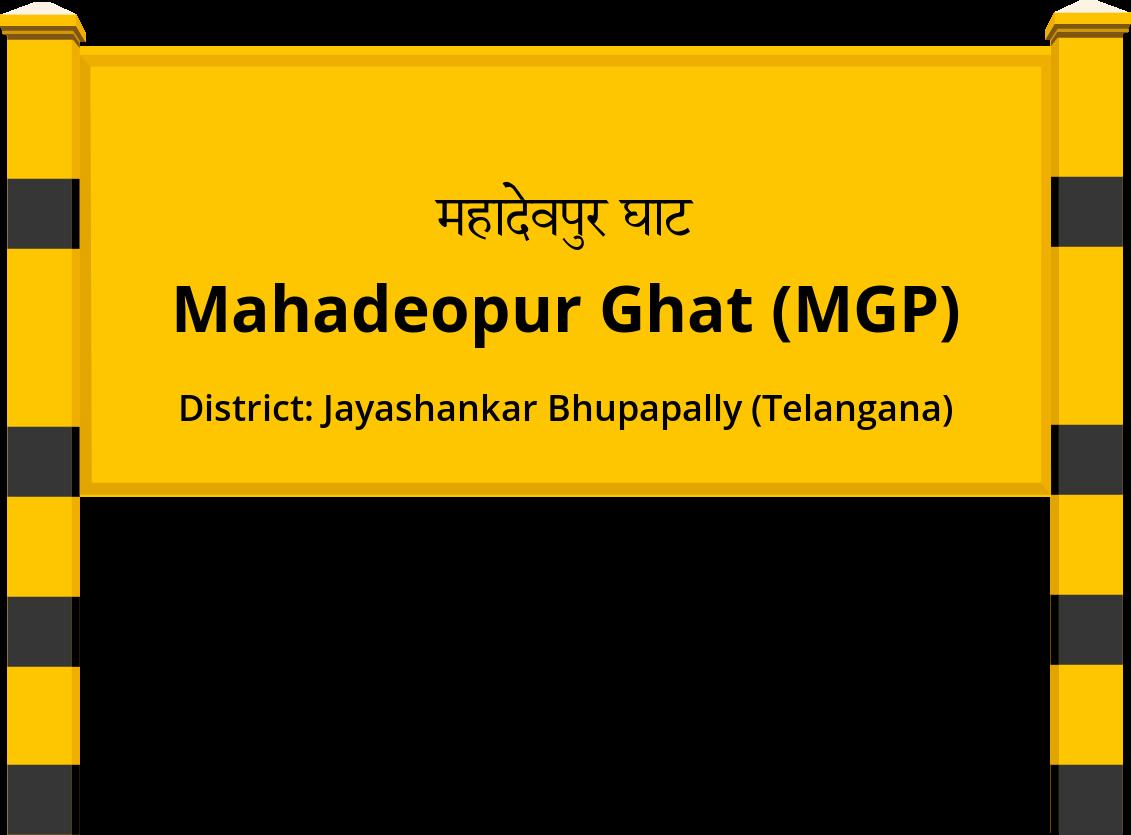 Mahadeopur Ghat (MGP) Railway Station
