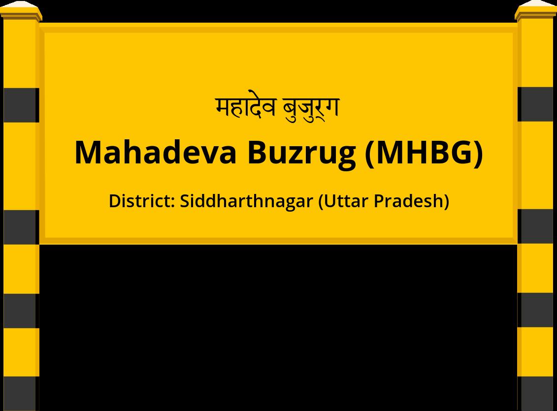 Mahadeva Buzrug (MHBG) Railway Station