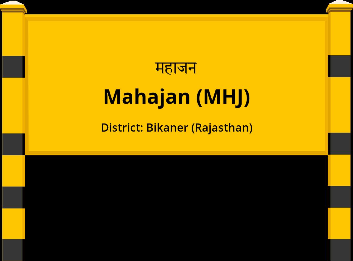 Mahajan (MHJ) Railway Station