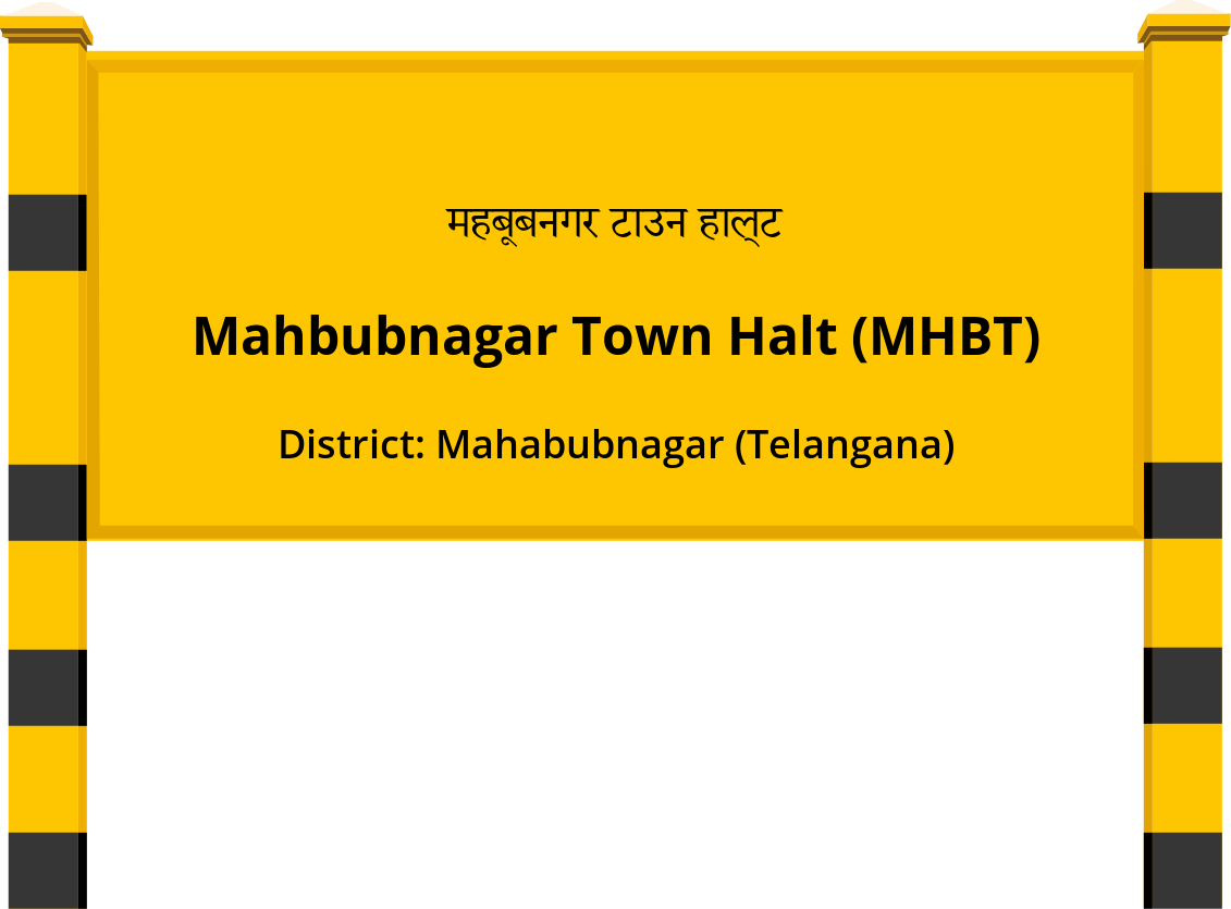 Mahbubnagar Town Halt (MHBT) Railway Station
