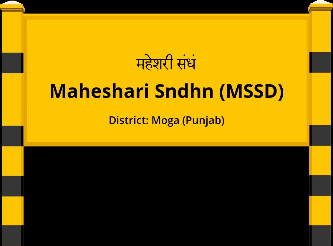Maheshari Sndhn (MSSD) Railway Station