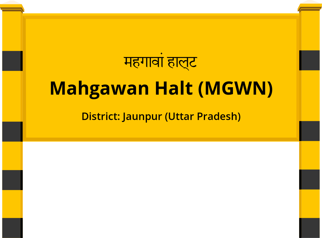 Mahgawan Halt (MGWN) Railway Station