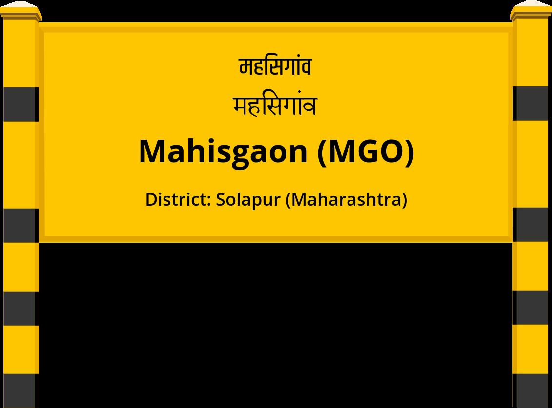 Mahisgaon (MGO) Railway Station
