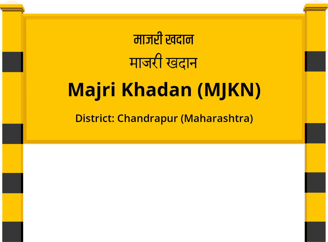 Majri Khadan (MJKN) Railway Station