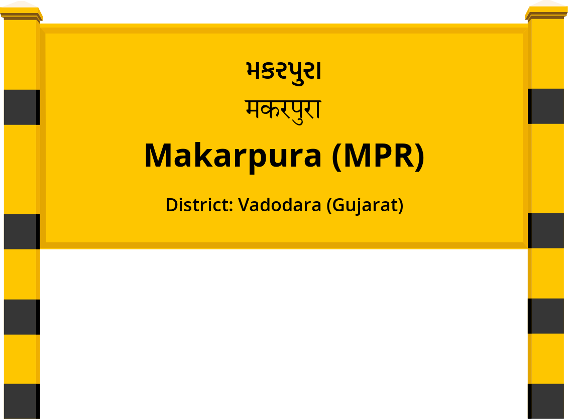 Makarpura (MPR) Railway Station