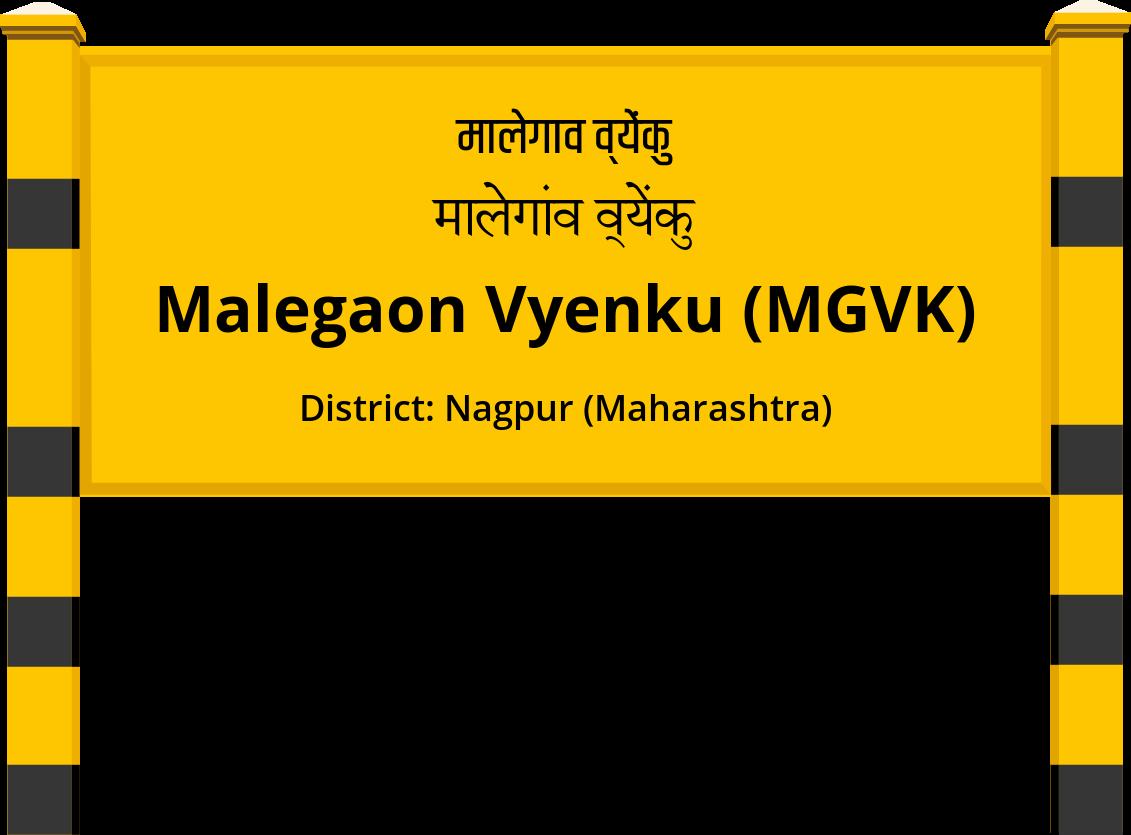 Malegaon Vyenku (MGVK) Railway Station