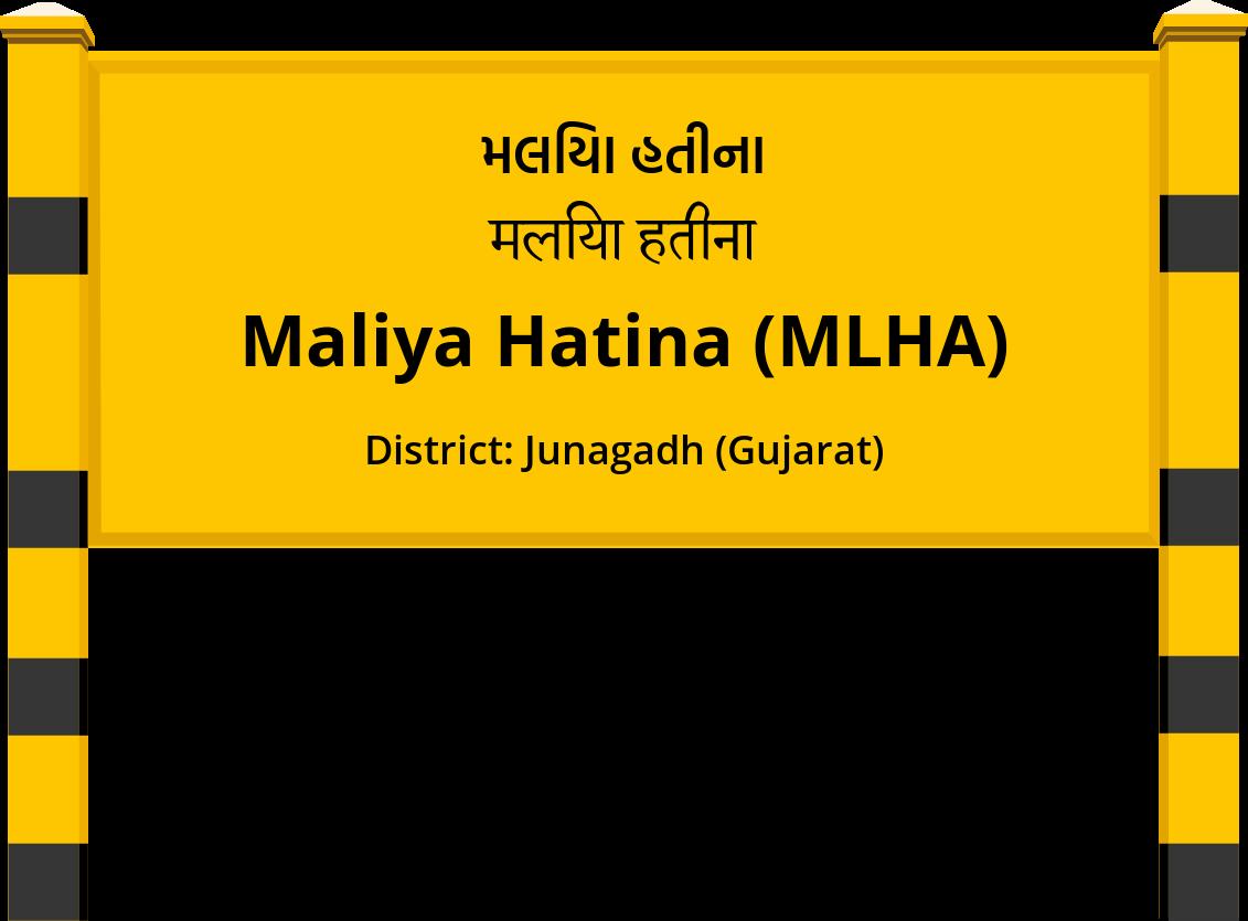 Maliya Hatina (MLHA) Railway Station