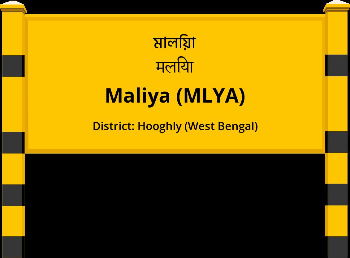 Maliya (MLYA) Railway Station