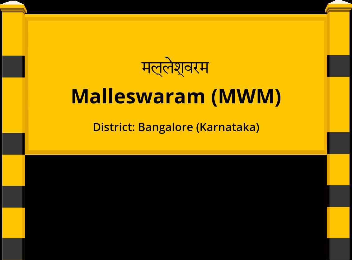 Malleswaram (MWM) Railway Station