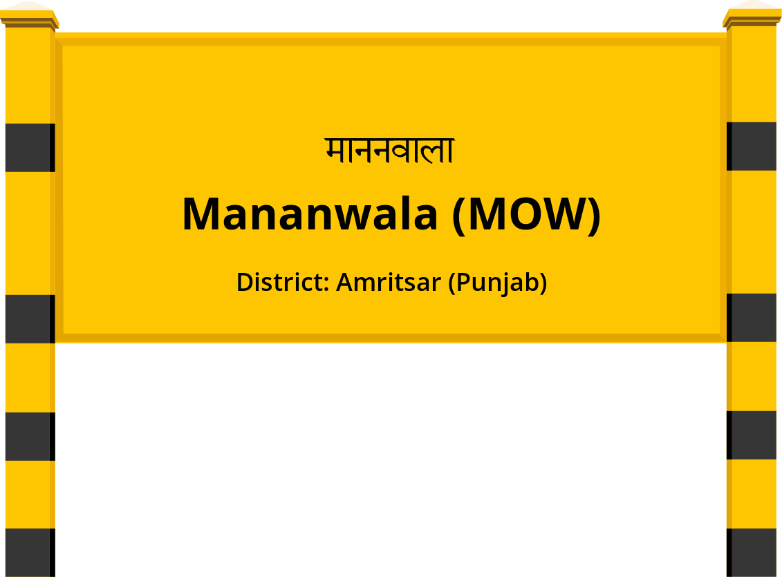 Mananwala (MOW) Railway Station