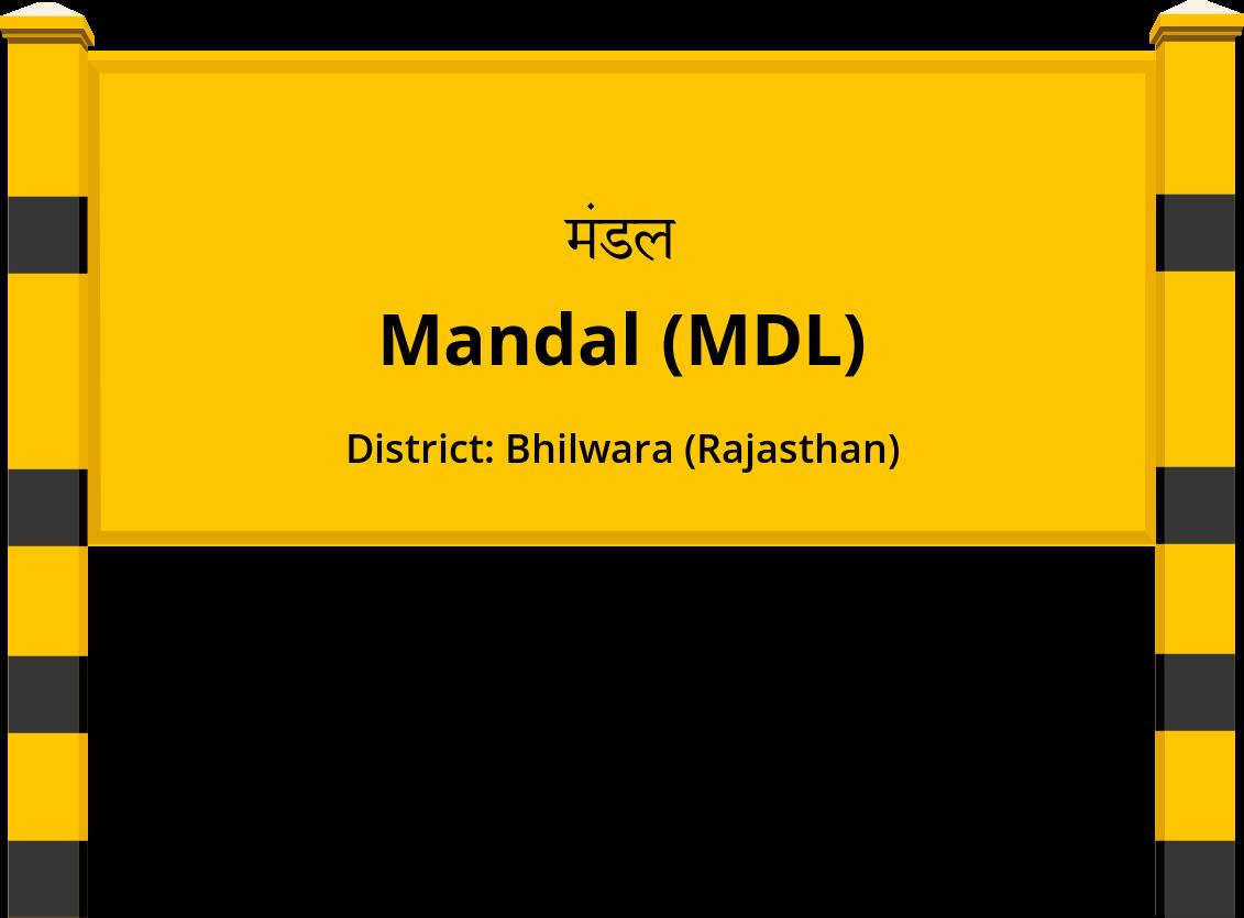 Mandal (MDL) Railway Station