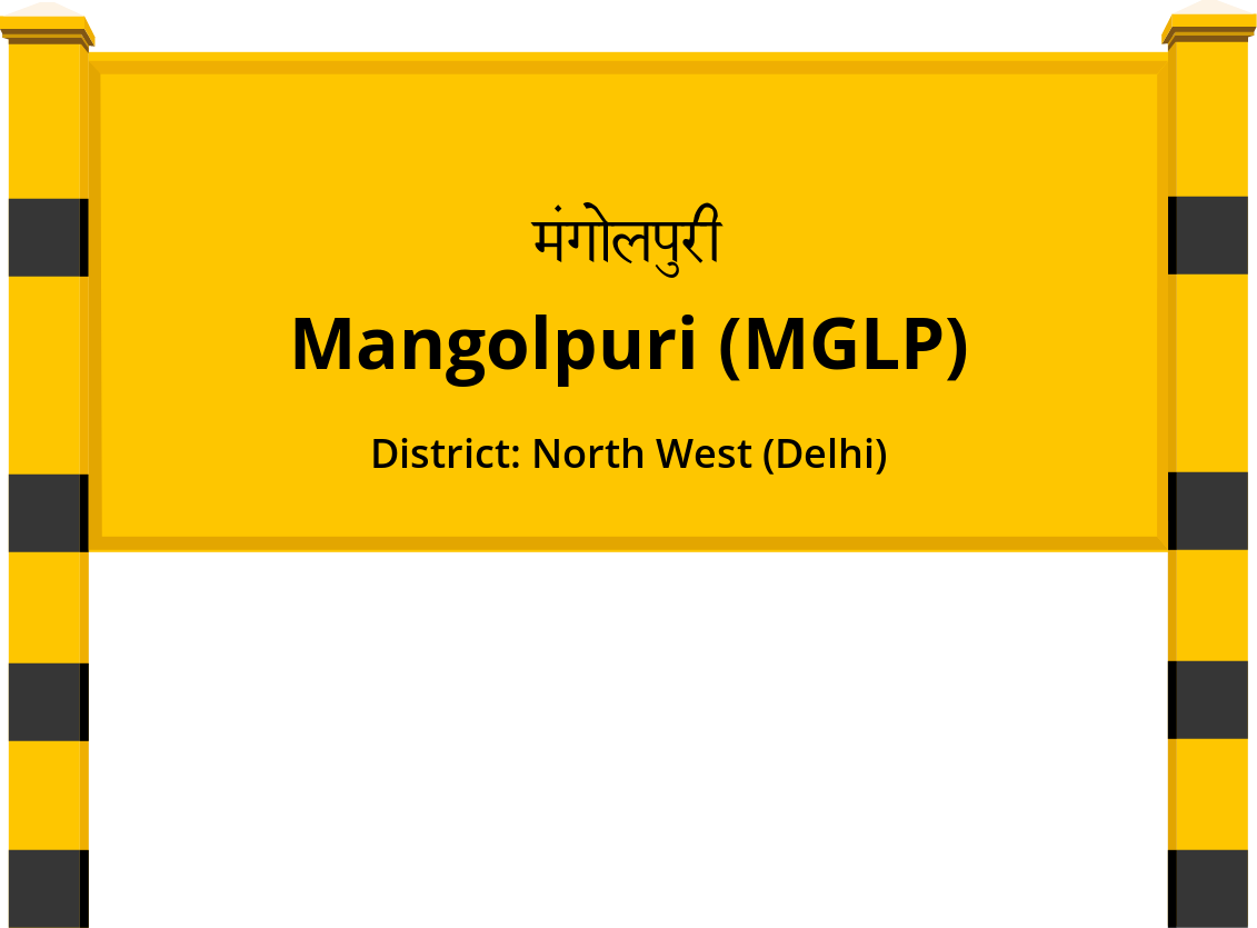 Mangolpuri (MGLP) Railway Station