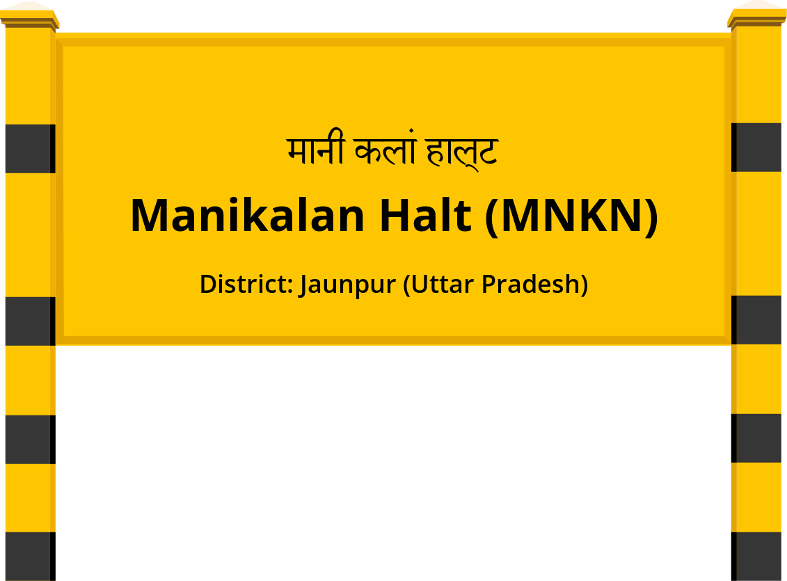 Manikalan Halt (MNKN) Railway Station