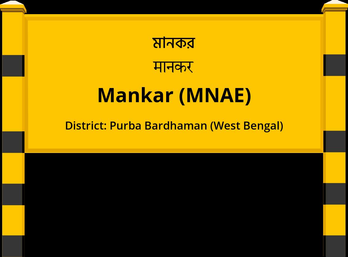Mankar (MNAE) Railway Station
