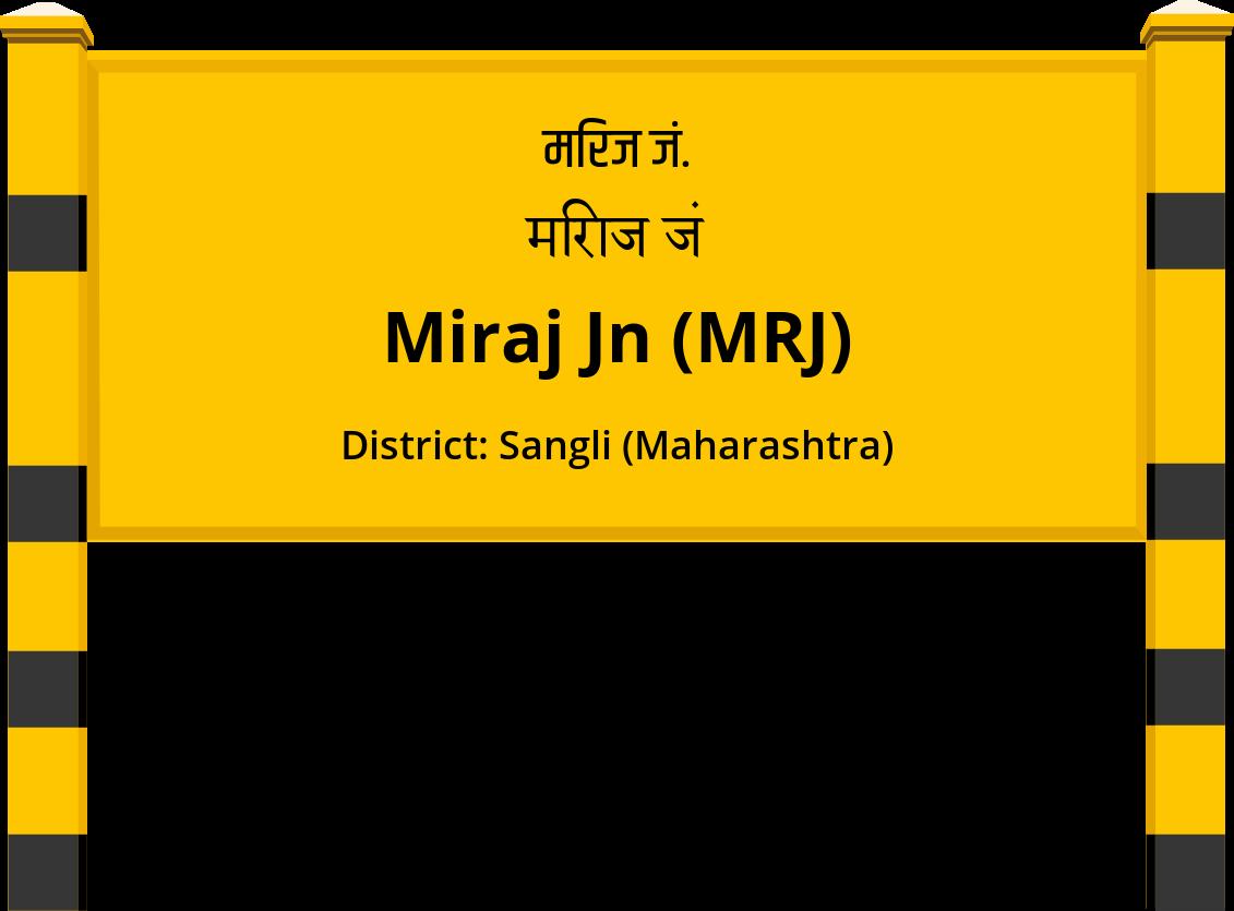 Miraj Jn (MRJ) Railway Station