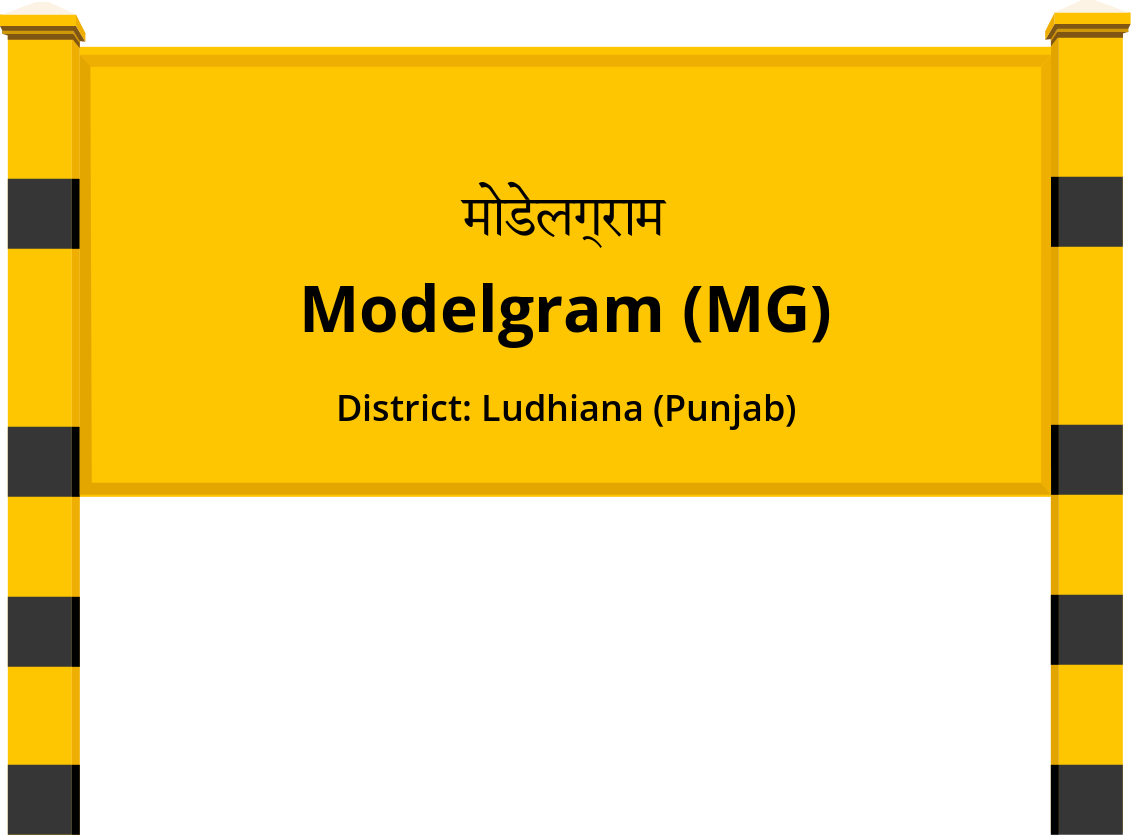 Modelgram (MG) Railway Station