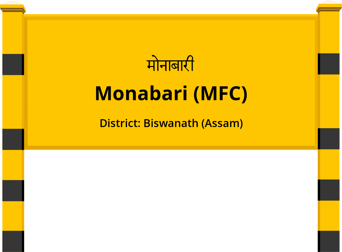 Monabari (MFC) Railway Station