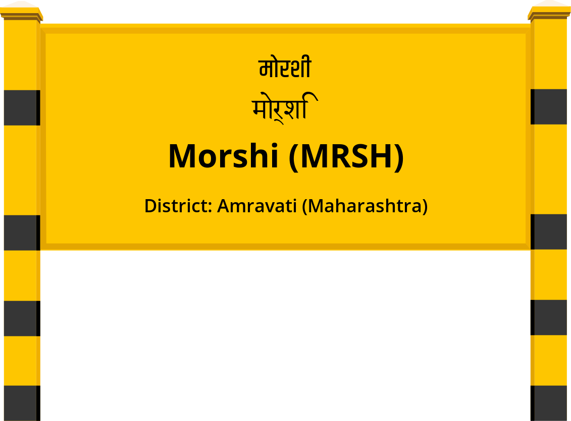 Morshi (MRSH) Railway Station