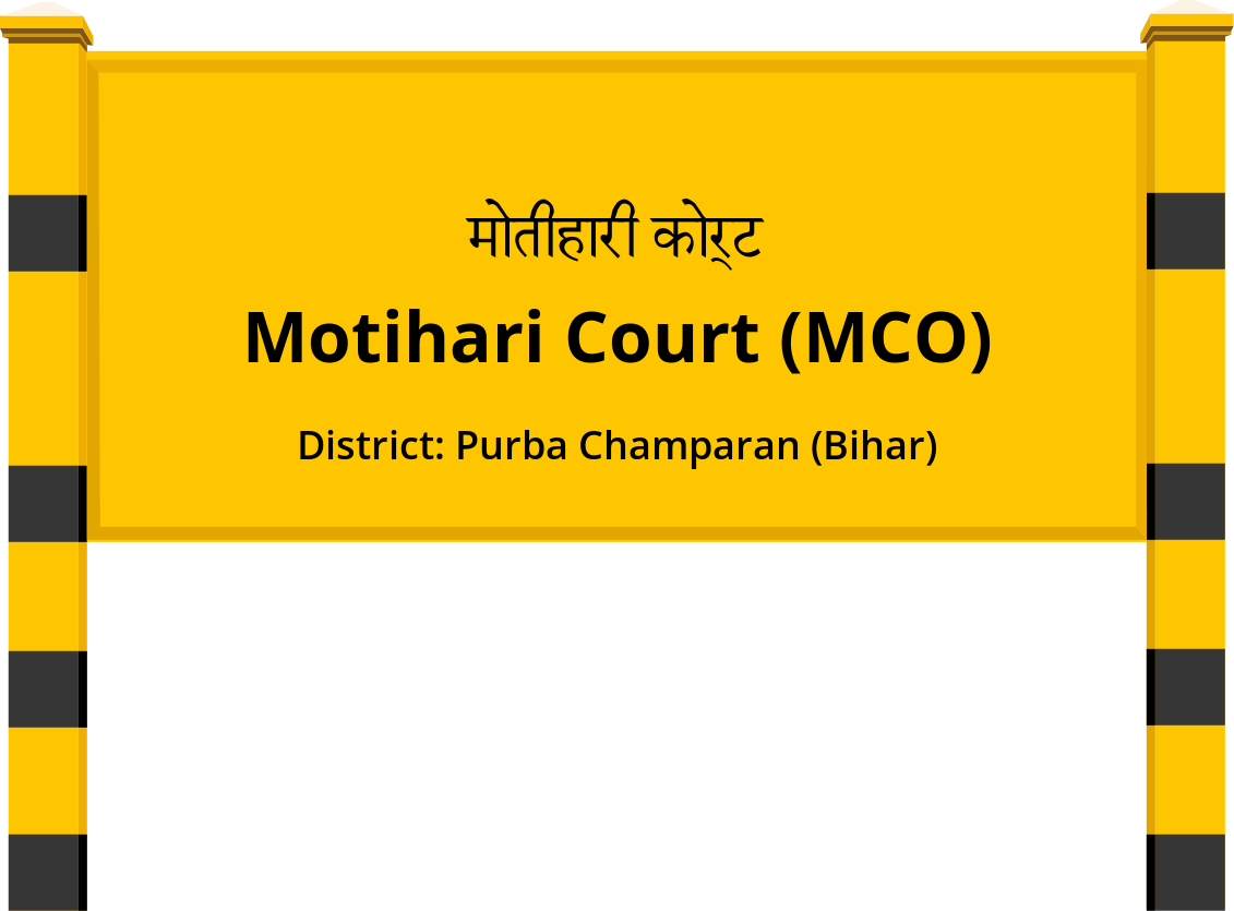 Motihari Court (MCO) Railway Station