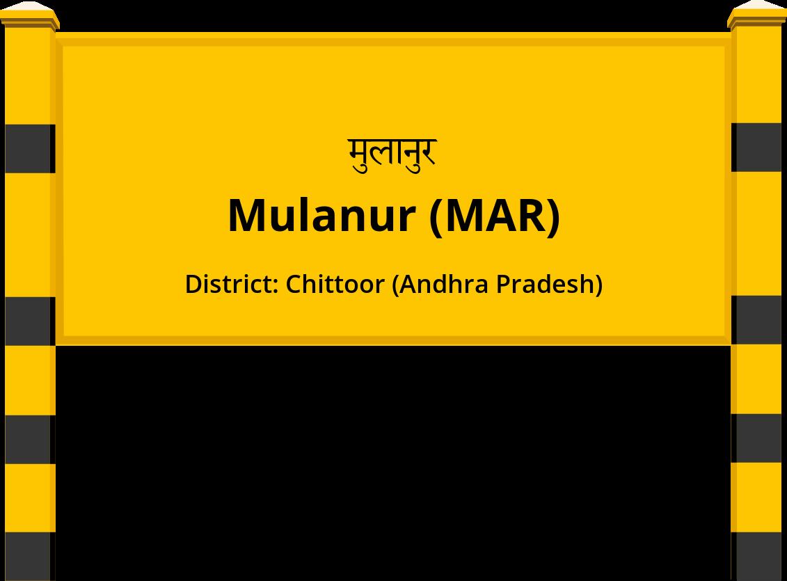 Mulanur (MAR) Railway Station