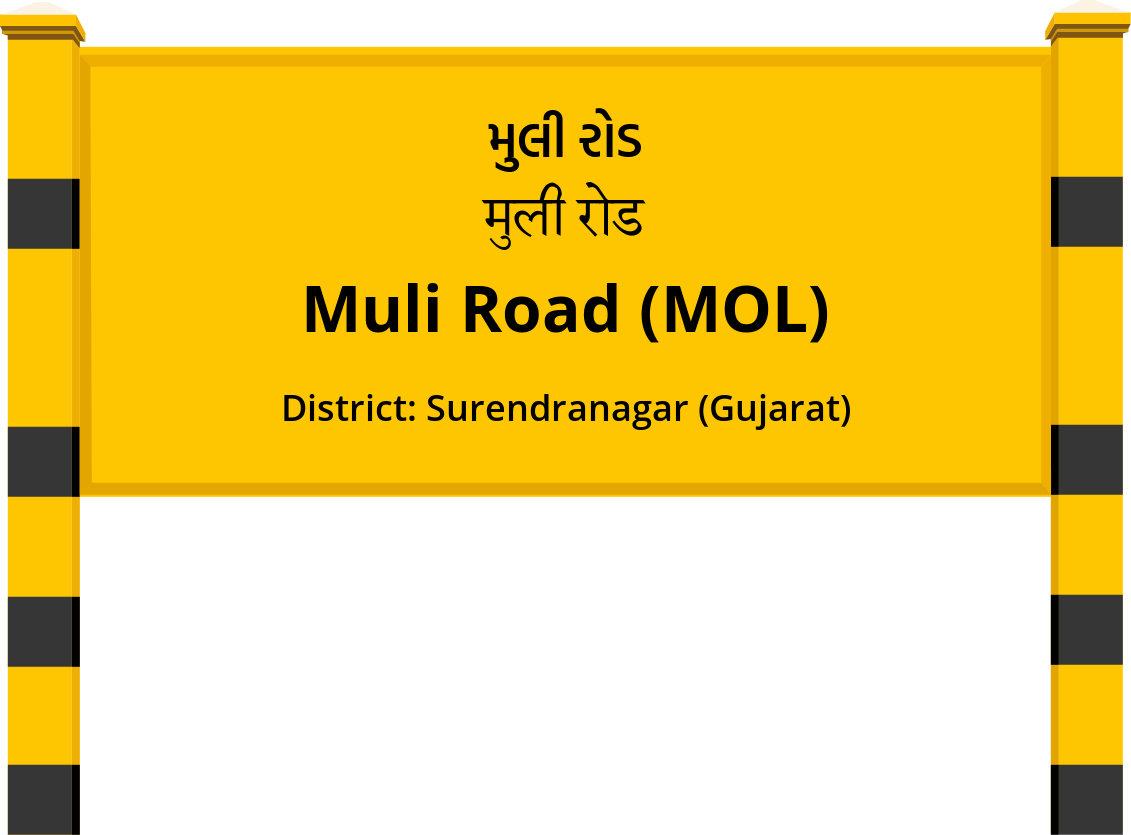 Muli Road (MOL) Railway Station