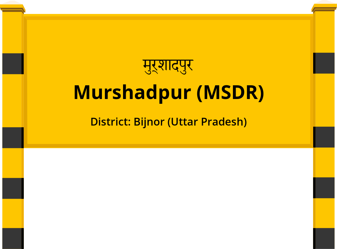 Murshadpur (MSDR) Railway Station