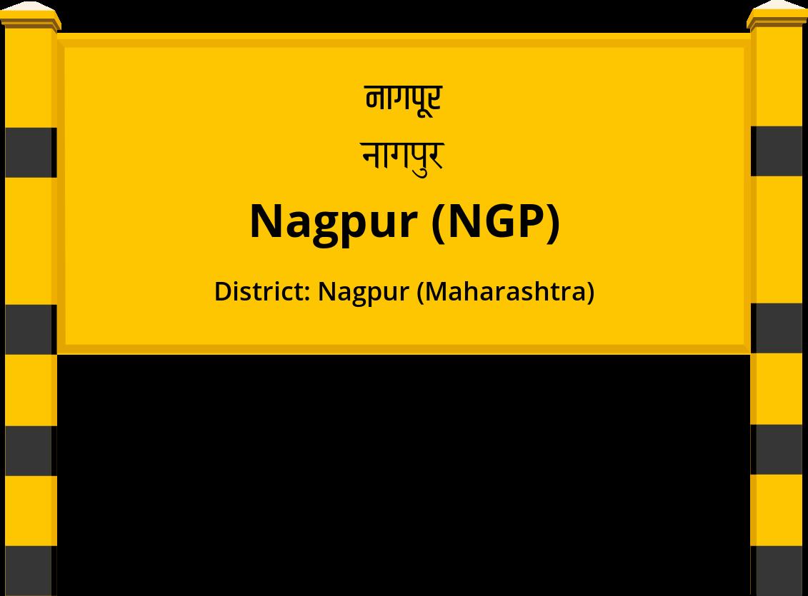 Nagpur (NGP) Railway Station
