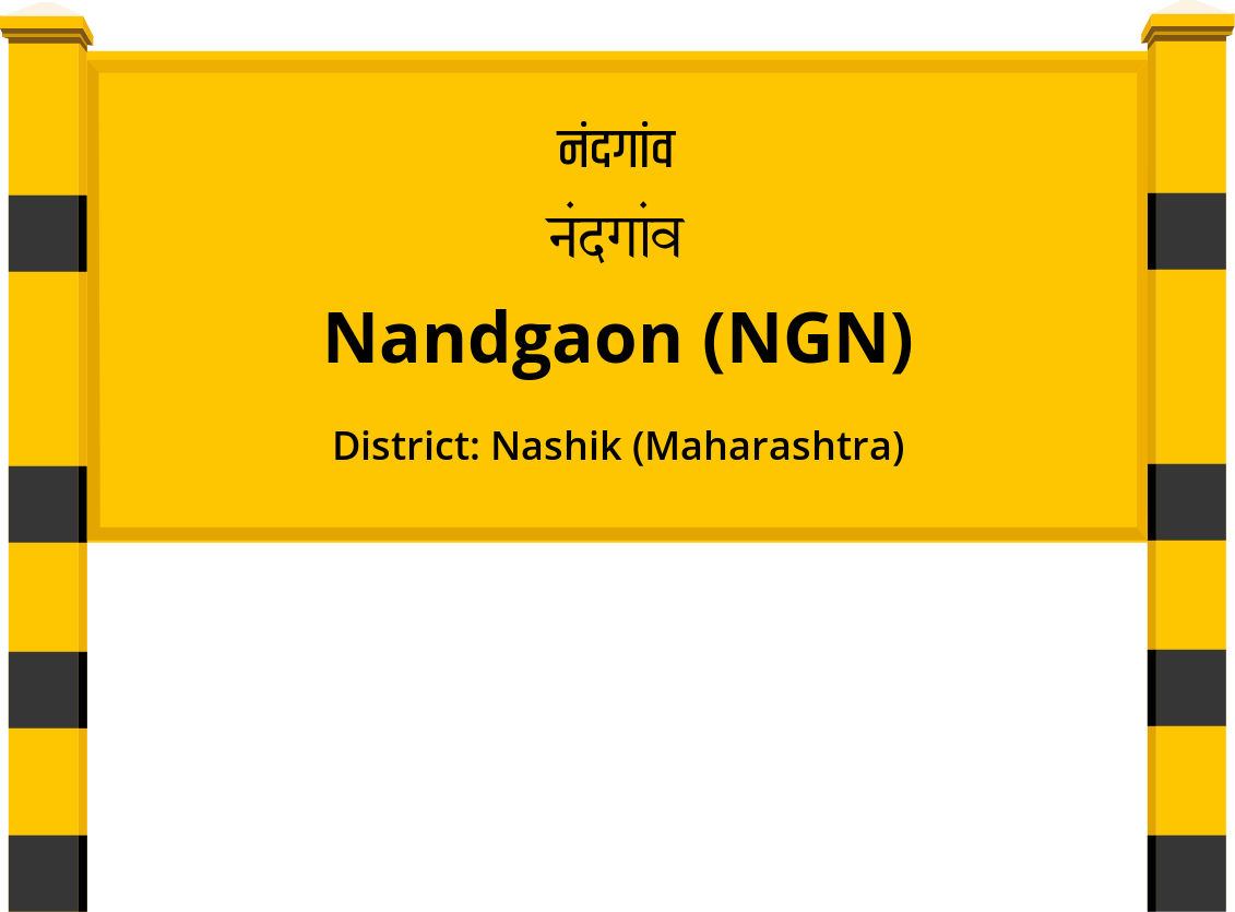 Nandgaon (NGN) Railway Station