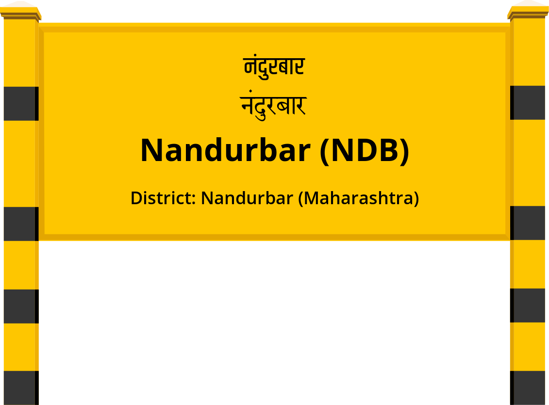 Nandurbar (NDB) Railway Station