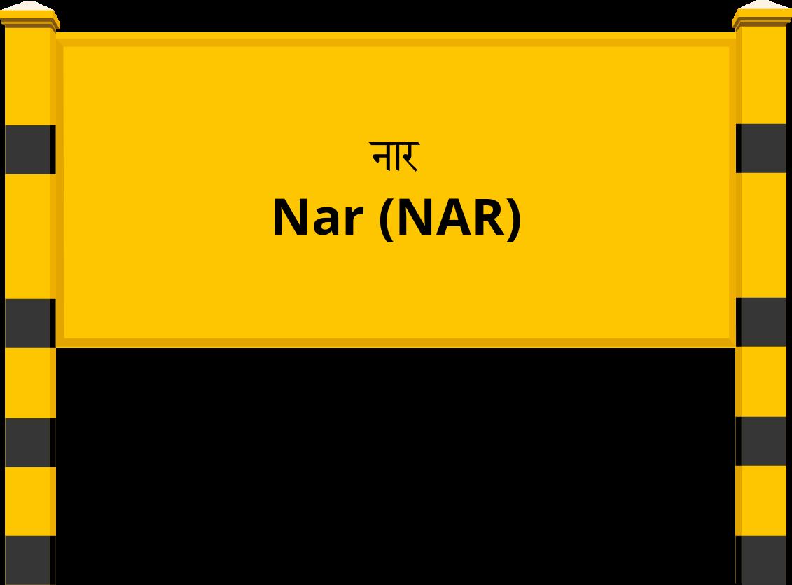 Nar (NAR) Railway Station