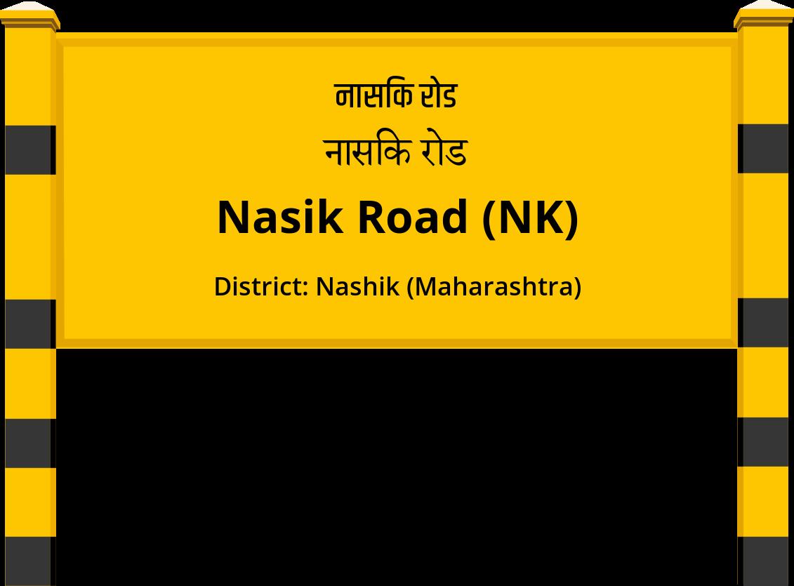 Nasik Road (NK) Railway Station