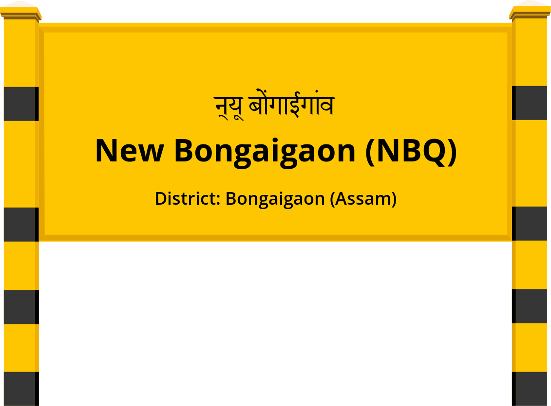 New Bongaigaon (NBQ) Railway Station