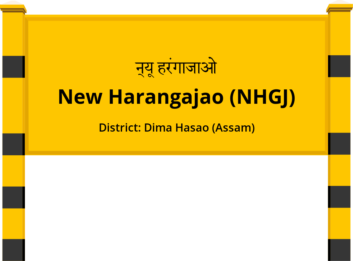 New Harangajao (NHGJ) Railway Station