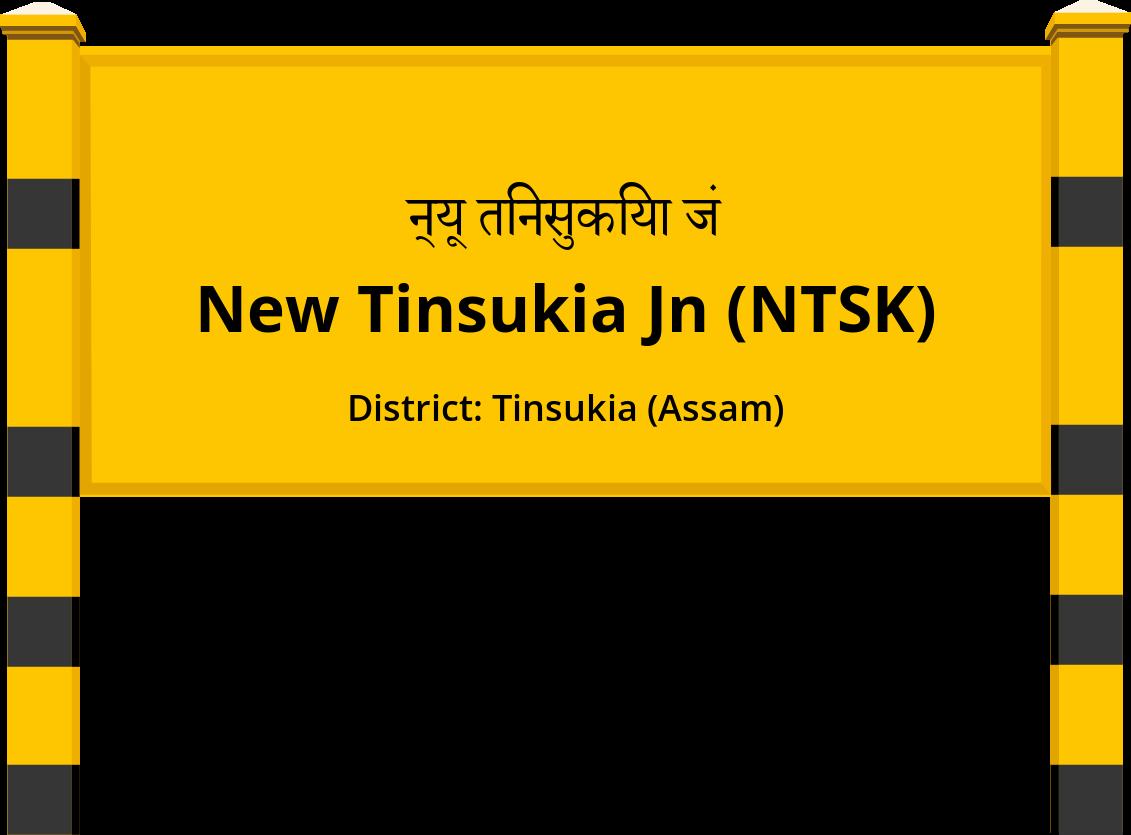 New Tinsukia Jn (NTSK) Railway Station